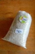 La Salorge de la Vertonne  ヴェルトンヌの粗塩 -Gros sel- 大(1kg)