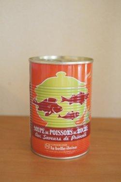 画像1: スープ・ド・ポワソン・プロヴァンス(400g)