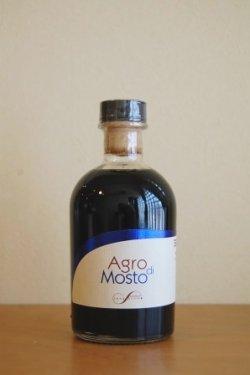 画像1: アンティカ・アチェタイア アグロ・ディ・モスト ぶどう果汁100%バルサミコ酢 2年熟成(250ml)