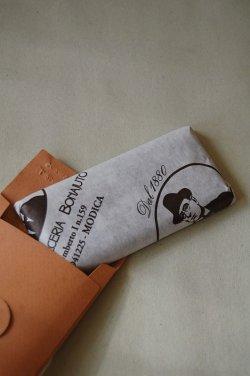"""画像3: アンティカ・ドルチェリア・ボナイユート チョコレート""""Nativo Blanco""""(45g)"""